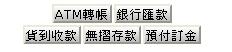 201203145297.jpg